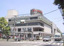 Tokyuu Department Store and Hiyoshi Station